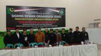 SIDANG DEWAN ORGANISASI GERAKAN PEMUDA ISLAM