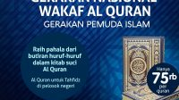 PROGRAM WAKAF AL-QUR'AN GPI-2