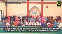Program Nasional Gerakan Wakaf Al Quran GPI Kirimkan Mushaf ke Sejumlah Pesantren